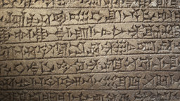 What Does Cuneiform Say?