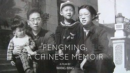 Fengming - A Chinese Memoir
